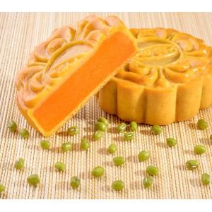 Bánh trung thu tiểu đường đậu xanh gấc